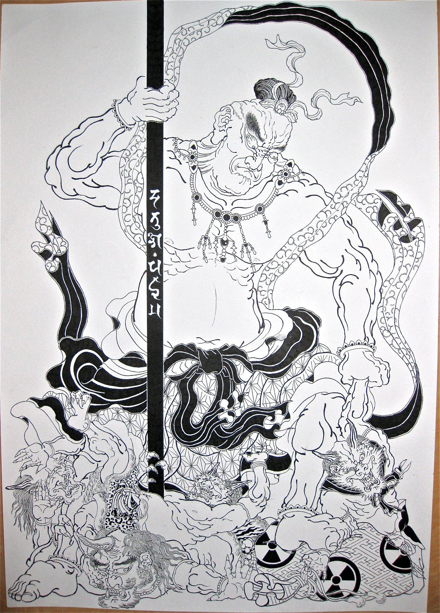 Niou Ungyou 仁王吽形
