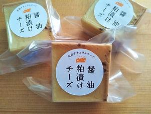 メイン商品サブ情報02.jpg