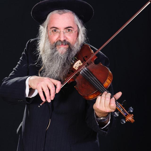 דניאל אהביאל