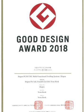 Japan Good Design Award 2018