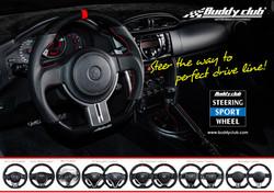 Buddyclub_Steer_Wheel_DM_180108