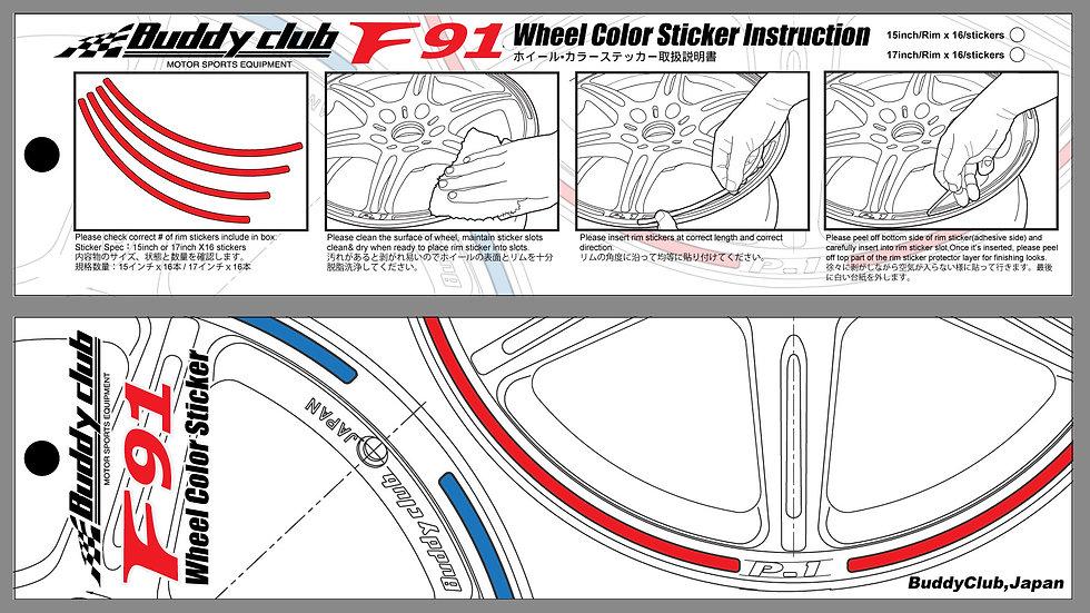 Buddy Club F91 Wheel Color Decal Set