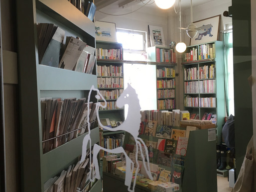 子どもの本屋です