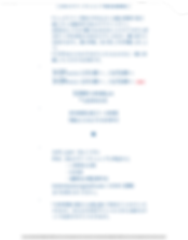 スクリーンショット 2019-06-03 13.32.54.png