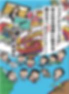 スクリーンショット 2020-07-10 12.31.56.png