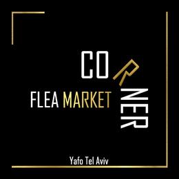 gate-flee-market.png