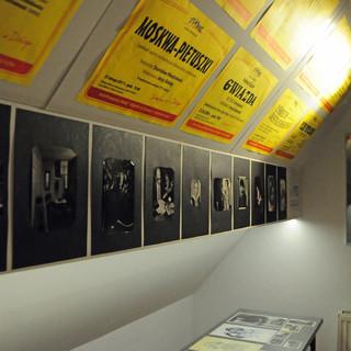 Muzeum Dialogu