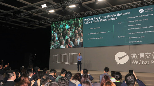 WeChat Pay Overseas Partner Conference