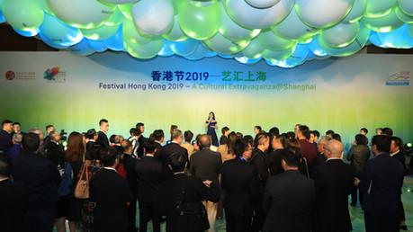 Hong Kong Festival