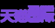 tmall-global-logo.png