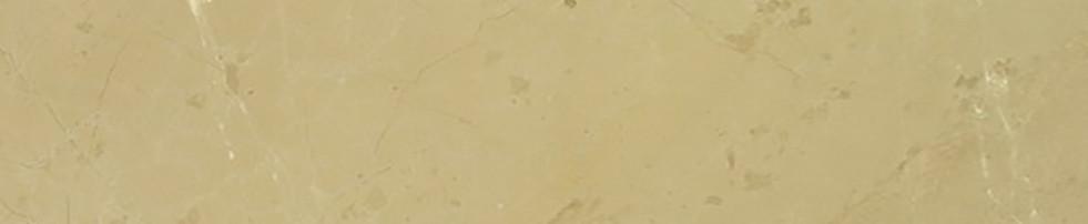 verona-beige-marble-slabs-04.jpg