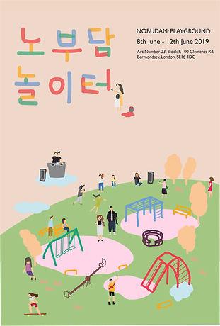 nobudam playground poster .jpg