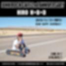 スクリーンショット 2019-10-31 12.46.32.png
