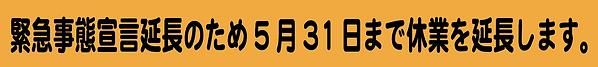 スクリーンショット 2021-05-11 23.53.51.png