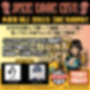 スクリーンショット 2019-09-12 4.12.30.png