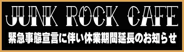スクリーンショット 2021-03-31 17.13.53.png