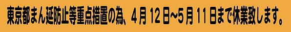 スクリーンショット 2021-04-10 23.18.43.png