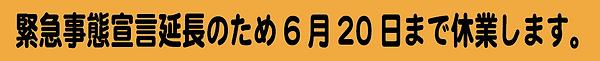 スクリーンショット 2021-06-02 13.58.54.png