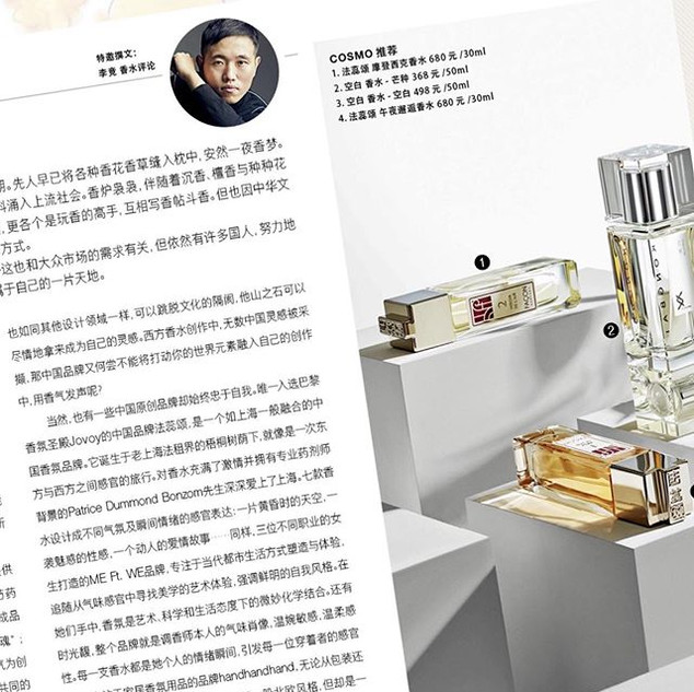 Featured in Cosmo China.jpg