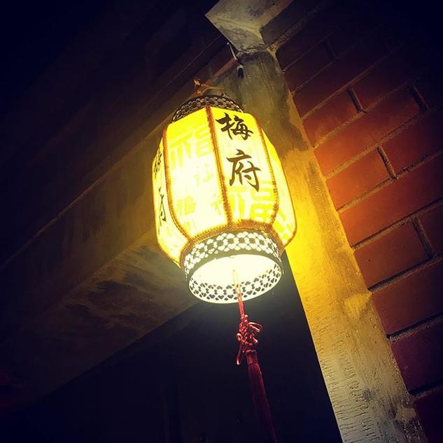 Lost in Shanghai night... 夜上海 🌃👠🐾.jpg