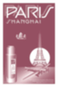 POSTER PARIS FRAGRANCE FACON PARFUMS EIF