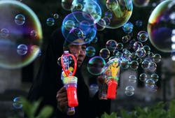 bubblegun daydreamer