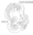 εφτά | νέο άλμπουμ