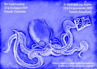 5th Sand Festival