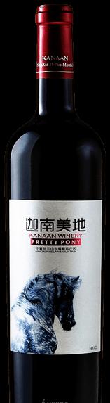 Kanaan Winery, Pretty Pony