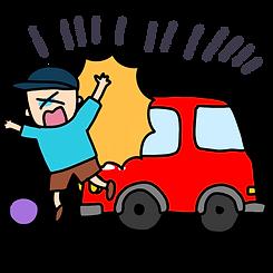 交通事故 イラスト1.png