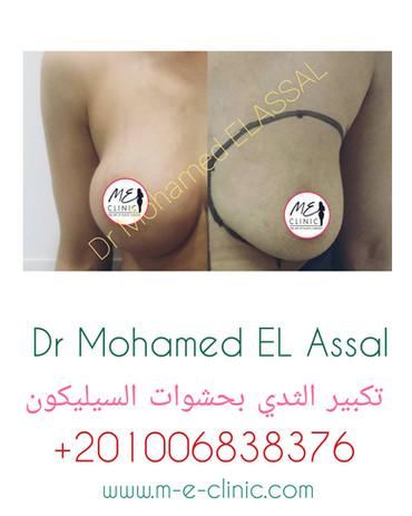 m-e-clinic.jpg