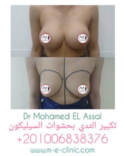 m-e-clinic