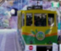 高尾山索道纜車.jpg