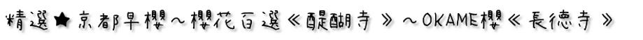 freefont_logo_MakibaFont13 (1).png