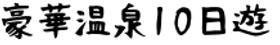 freefont_logo_riit_f (60).png
