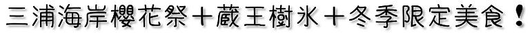 freefont_logo_yutapon_coding_081c (10).p