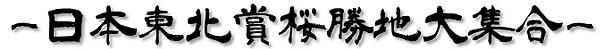 freefont_logo_aoyagireisyosimo (6).png