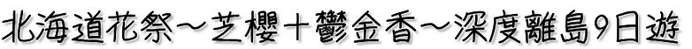 freefont_logo_elenat (11).png
