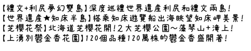 freefont_logo_APJapanesefont (77).png