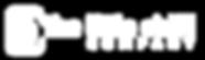 CP003 Final Logo WHITE-01.png