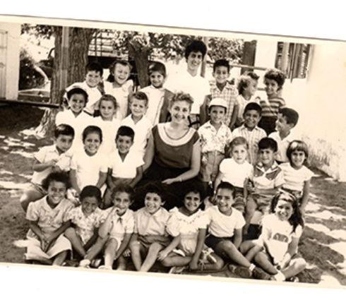 Daphna Levy In School