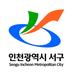 인천서구청.png