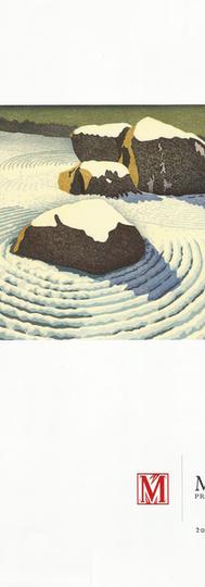 McClains Printmaking Catalog 2017