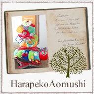banner-harapekoaomushi.jpg