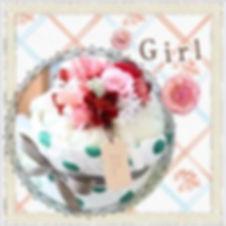 banner-girl.jpg