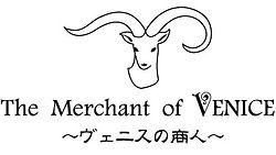ヴェニスの商人ロゴ.jpg