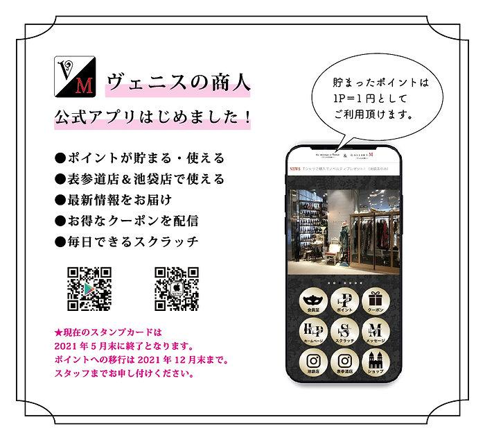 アプリ宣伝HP用.jpg