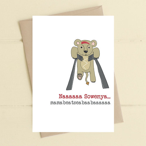 Lion King Baby Card by Dandelion Stationery