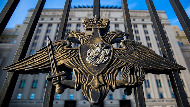 Արձանագրվել է հրադադարի ռեժիմի խախտում Մարտունու շրջանում. ՌԴ ՊՆ