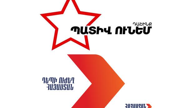 Հայտնի է «Հայաստան» և «Պատիվ ունեմ» դաշինքների ԱԺ փոխնախագահի միասնական թեկնածուի անունը